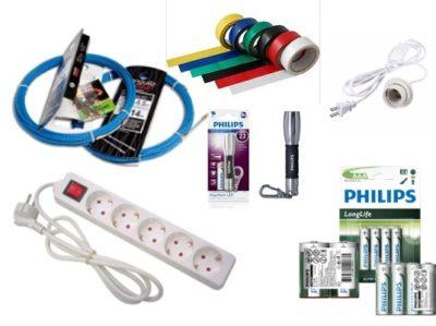 Material Electrico Carlos Alcaraz